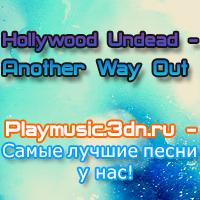 American tragedy hollywood undead скачать альбом.